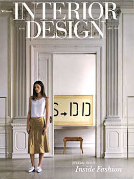 INTERIOR DESIGN April 1999
